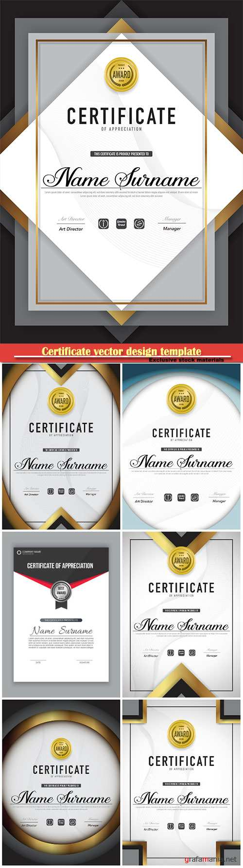 Certificate and vector diploma design template # 55