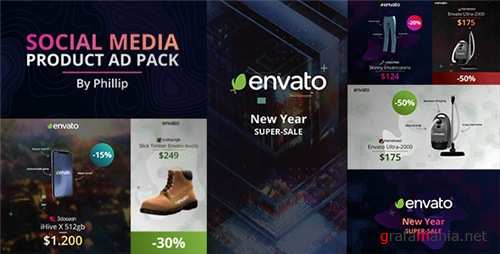 Social media product ad pack - After Effects Project (Videohive)