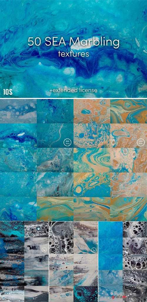 50 Sea marbling textures 1567594