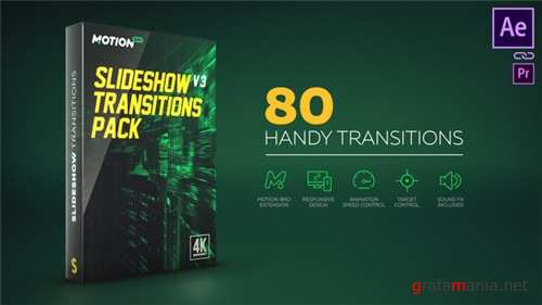 Transitions 17811440 - After Effects Project (Videohive)