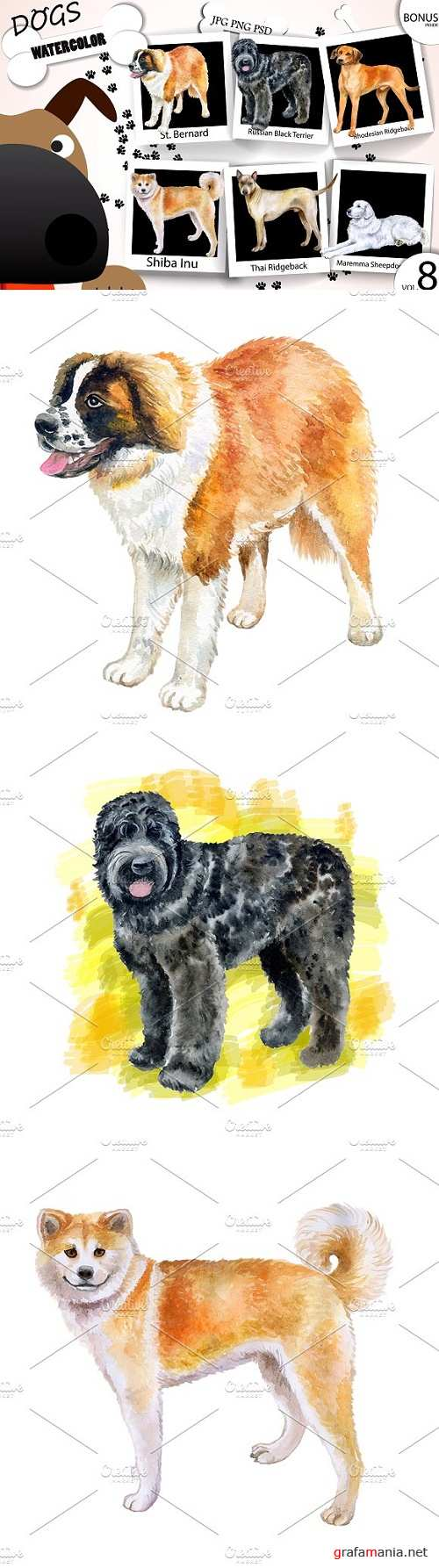 Watercolor Dogs - Collection 8 of 12 - 1748870