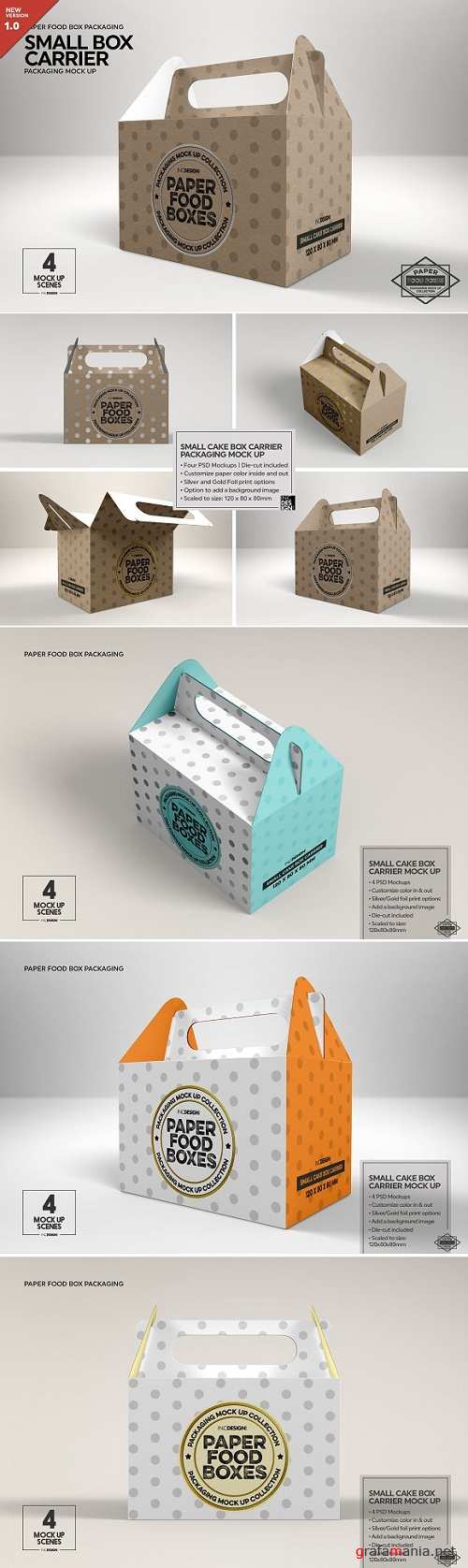 Small Box Carrier Packaging Mockup - 2599527