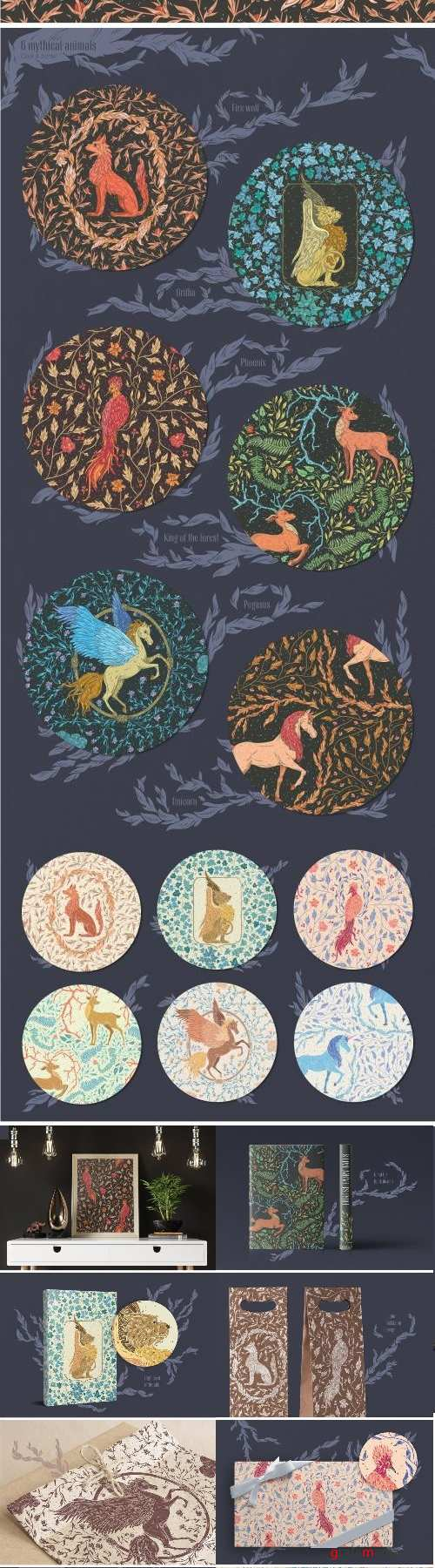 Mythical Animals patterns - 2380531