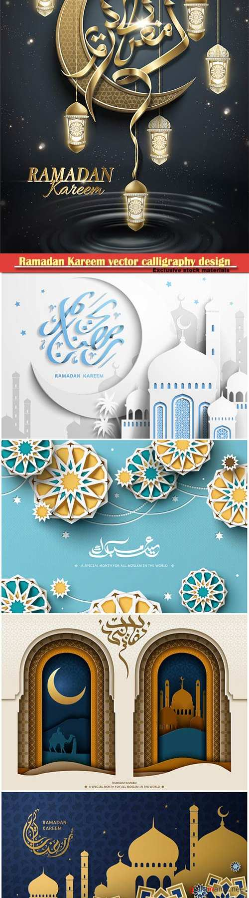 Ramadan Kareem vector calligraphy design with decorative floral pattern,mosque silhouette, crescent and glittering islamic background # 7