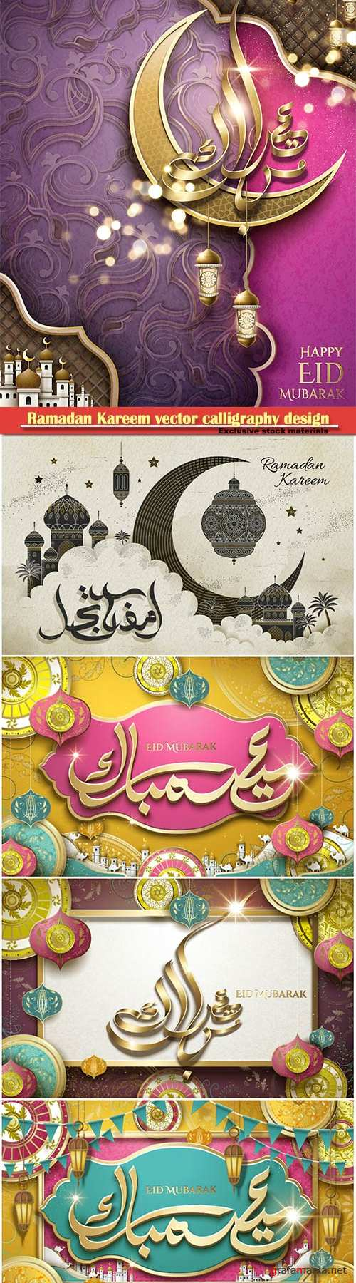 Ramadan Kareem vector calligraphy design with decorative floral pattern,mosque silhouette, crescent and glittering islamic background # 5