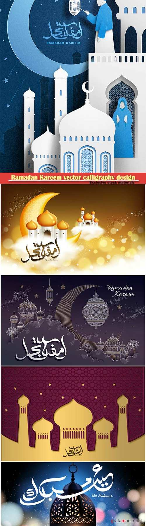 Ramadan Kareem vector calligraphy design with decorative floral pattern,mosque silhouette, crescent and glittering islamic background # 9