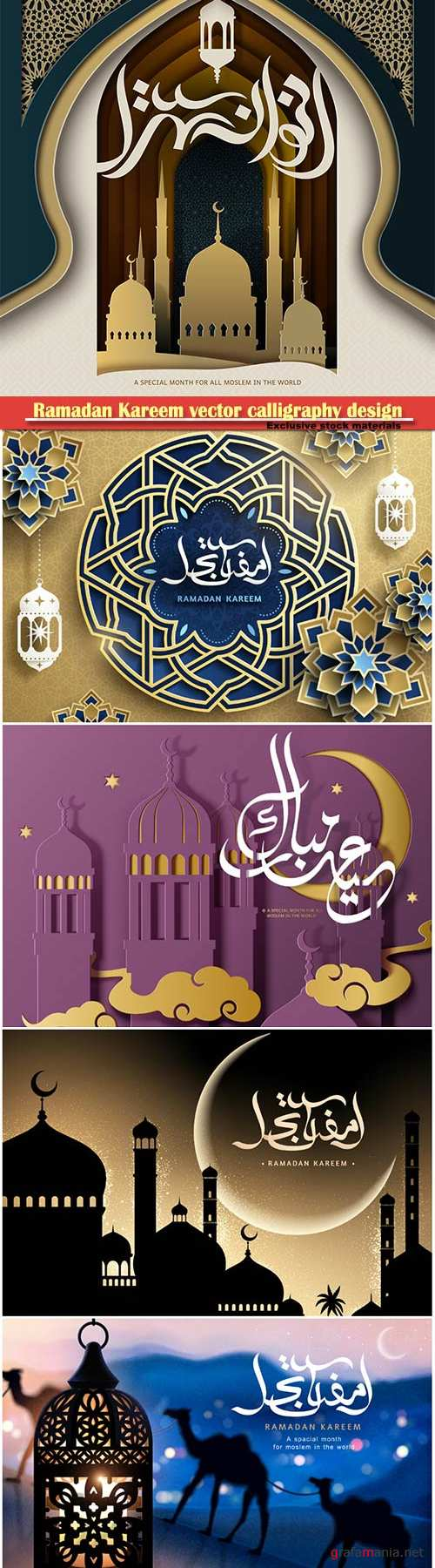 Ramadan Kareem vector calligraphy design with decorative floral pattern,mosque silhouette, crescent and glittering islamic background # 6