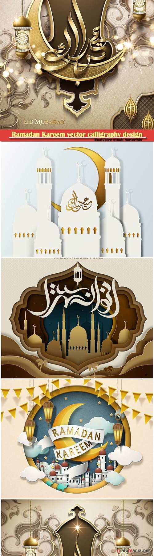 Ramadan Kareem vector calligraphy design with decorative floral pattern,mosque silhouette, crescent and glittering islamic background # 8