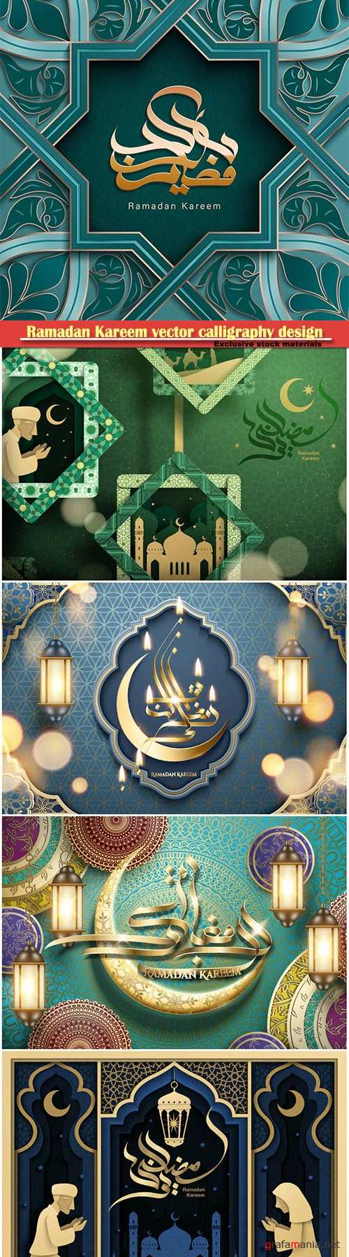 Ramadan Kareem vector calligraphy design with decorative floral pattern,mosque silhouette, crescent and glittering islamic background # 1