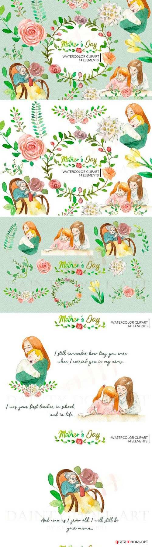 Mother's Day Watercolor Clipart 1968037