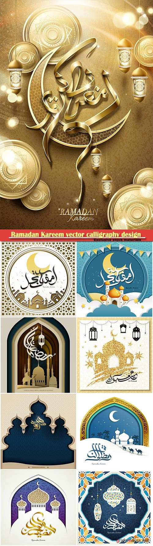 Ramadan Kareem vector calligraphy design with decorative floral pattern,mosque silhouette, crescent and glittering islamic background # 16