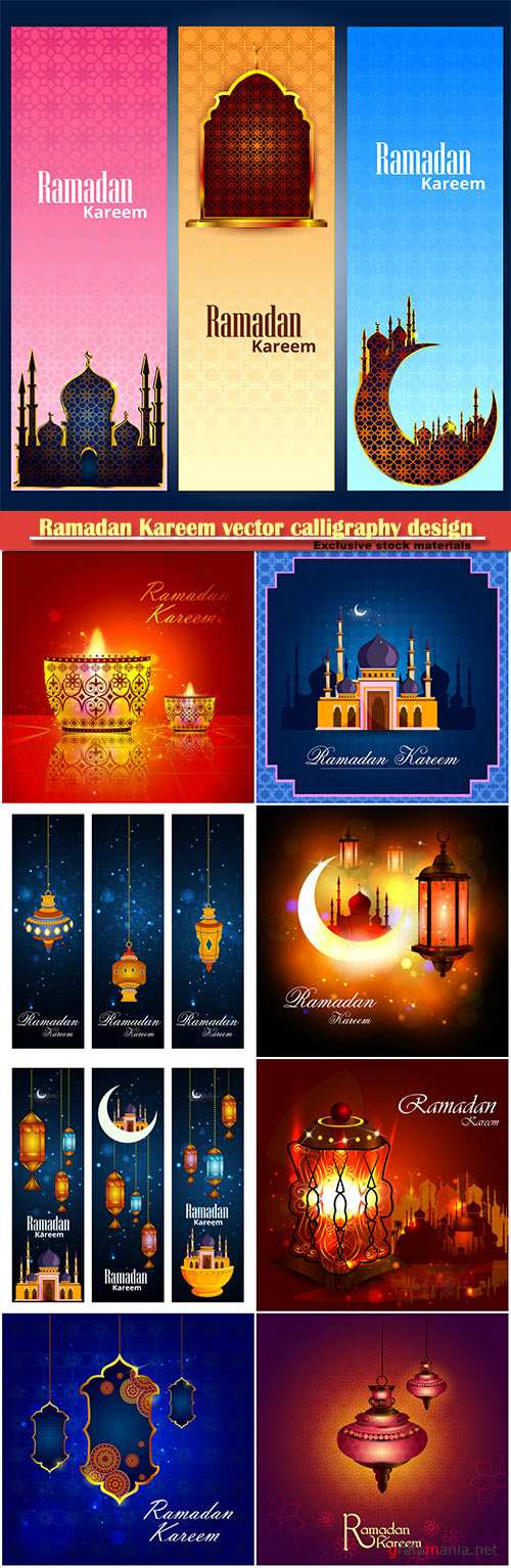 Ramadan Kareem vector calligraphy design with decorative floral pattern, mosque silhouette, crescent and glittering islamic background # 30