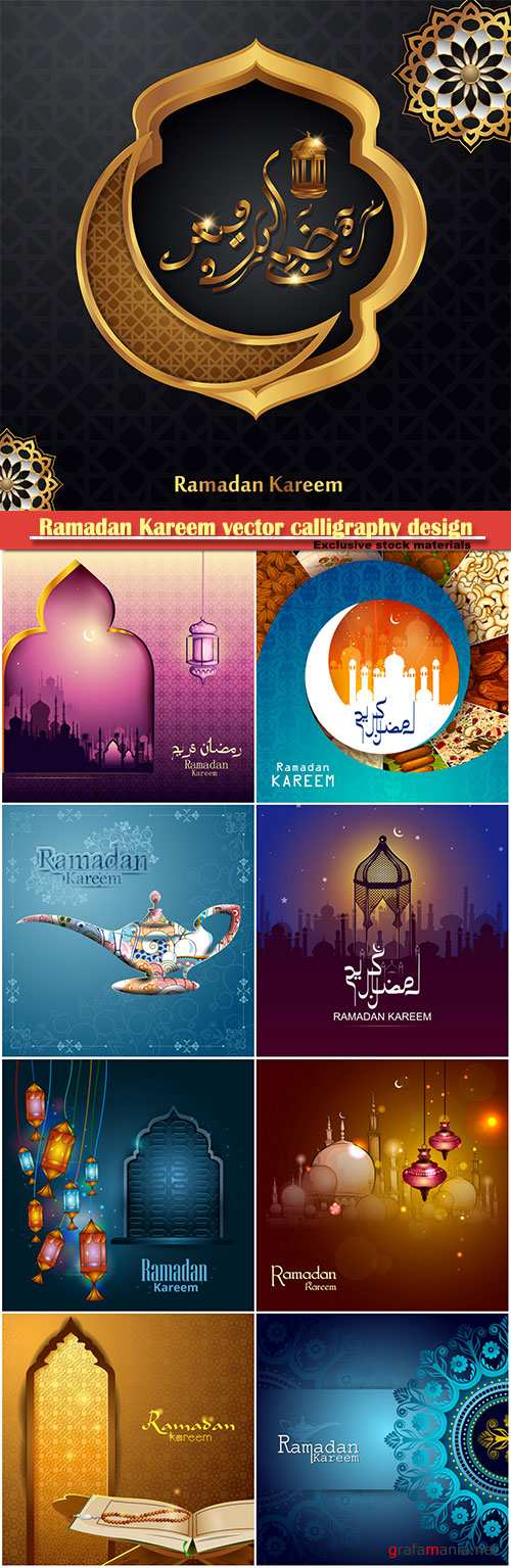 Ramadan Kareem vector calligraphy design with decorative floral pattern, mosque silhouette, crescent and glittering islamic background # 34