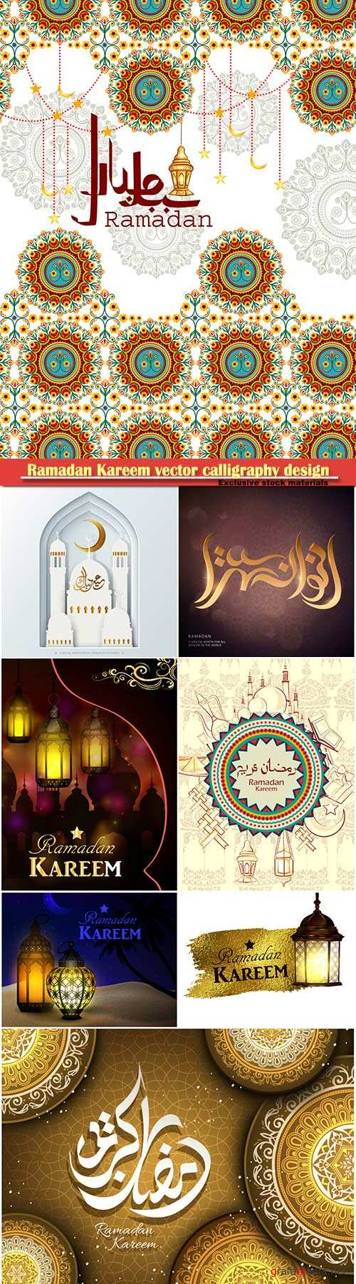 Ramadan Kareem vector calligraphy design with decorative floral pattern,mosque silhouette, crescent and glittering islamic background # 18