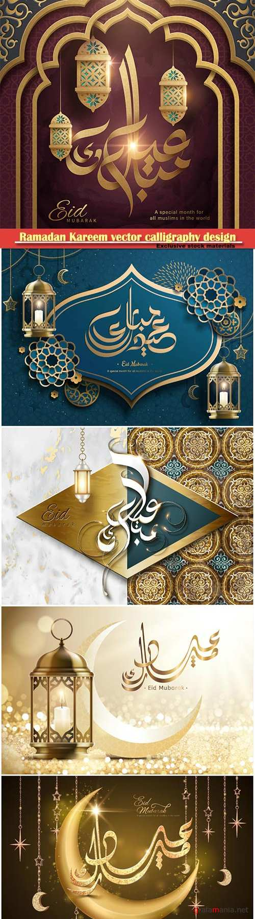 Ramadan Kareem vector calligraphy design with decorative floral pattern, mosque silhouette, crescent and glittering islamic background # 33