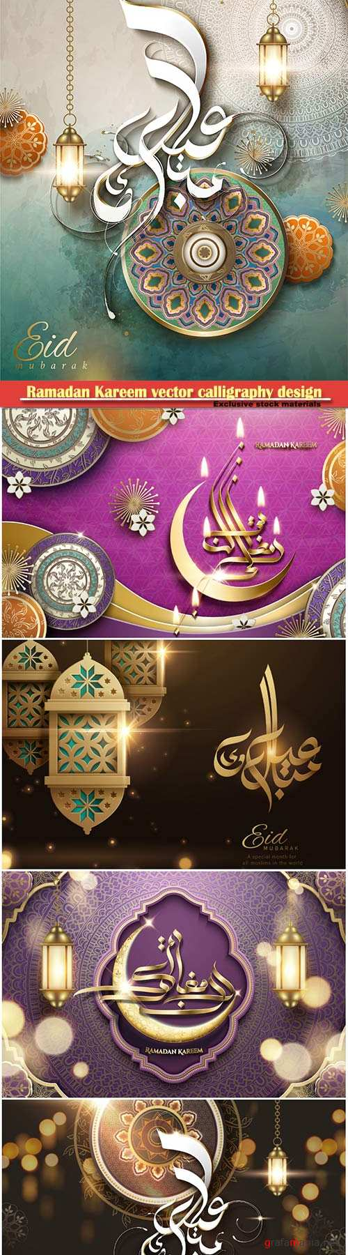 Ramadan Kareem vector calligraphy design with decorative floral pattern, mosque silhouette, crescent and glittering islamic background # 31