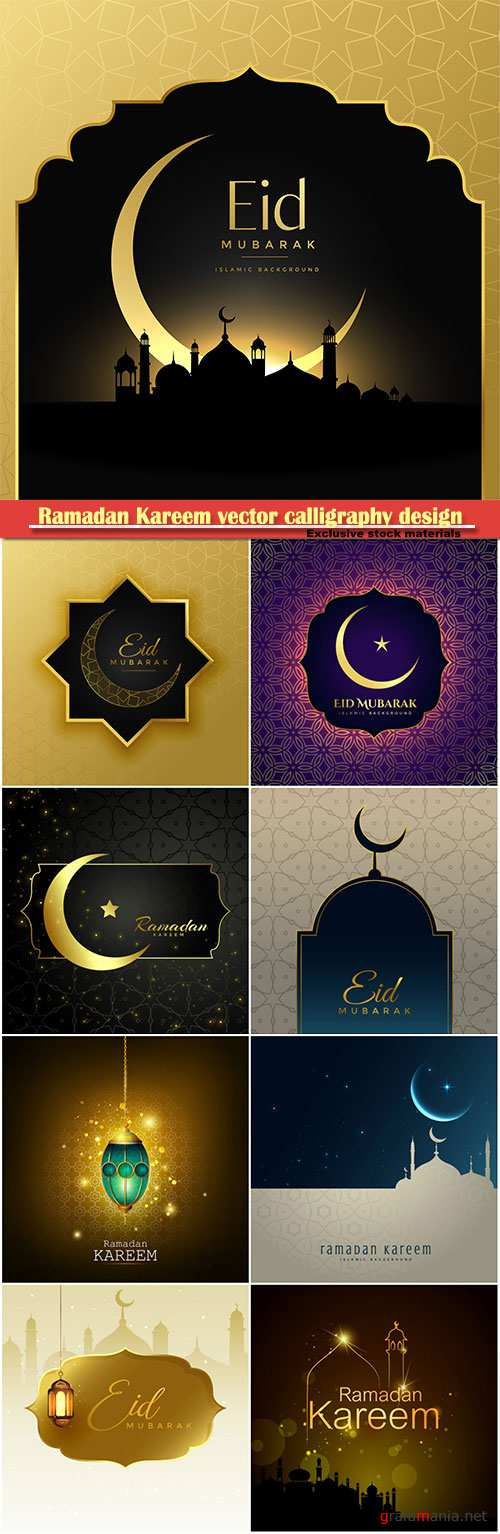 Ramadan Kareem vector calligraphy design with decorative floral pattern, mosque silhouette, crescent and glittering islamic background # 41