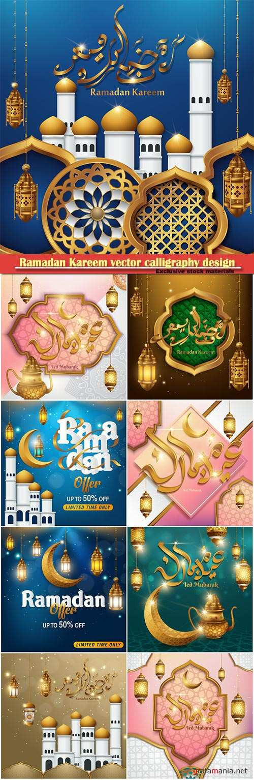 Ramadan Kareem vector calligraphy design with decorative floral pattern, mosque silhouette, crescent and glittering islamic background # 46