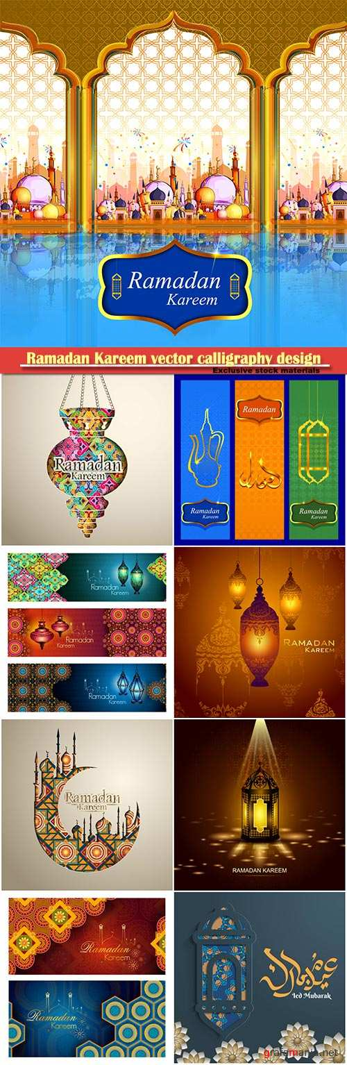 Ramadan Kareem vector calligraphy design with decorative floral pattern, mosque silhouette, crescent and glittering islamic background # 48