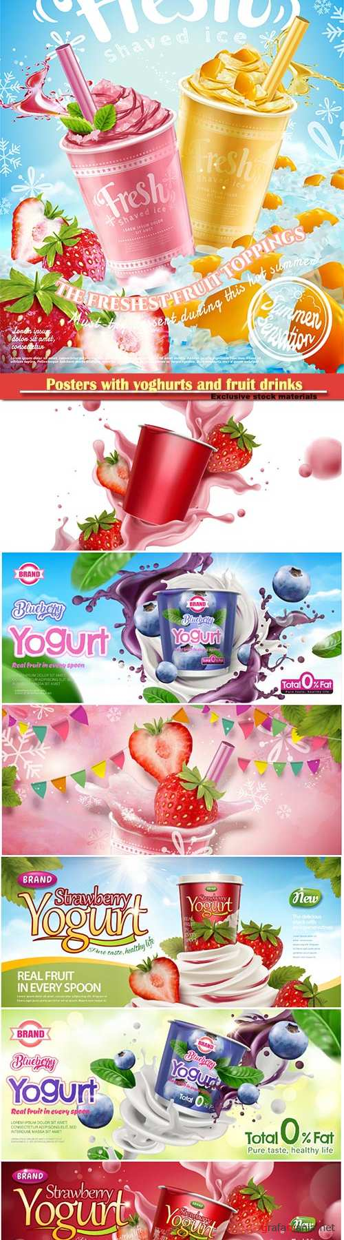 Posters with yoghurts and fruit drinks in vector