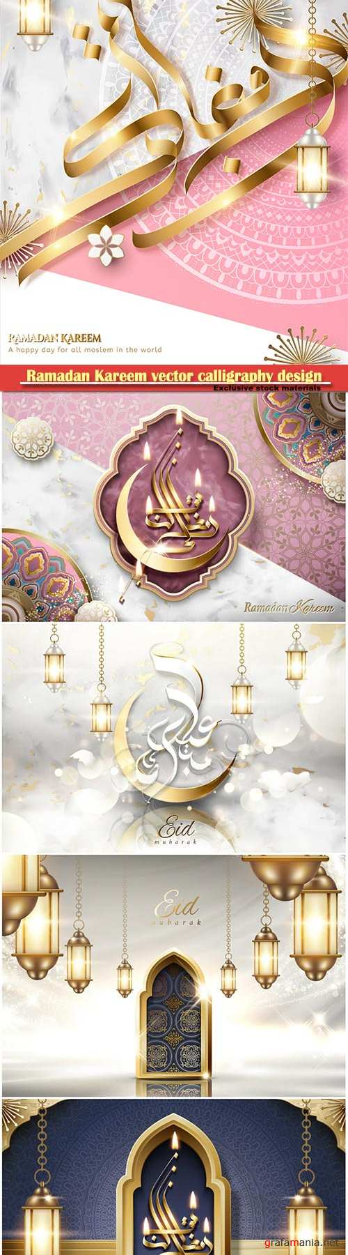 Ramadan Kareem vector calligraphy design with decorative floral pattern, mosque silhouette, crescent and glittering islamic background # 45