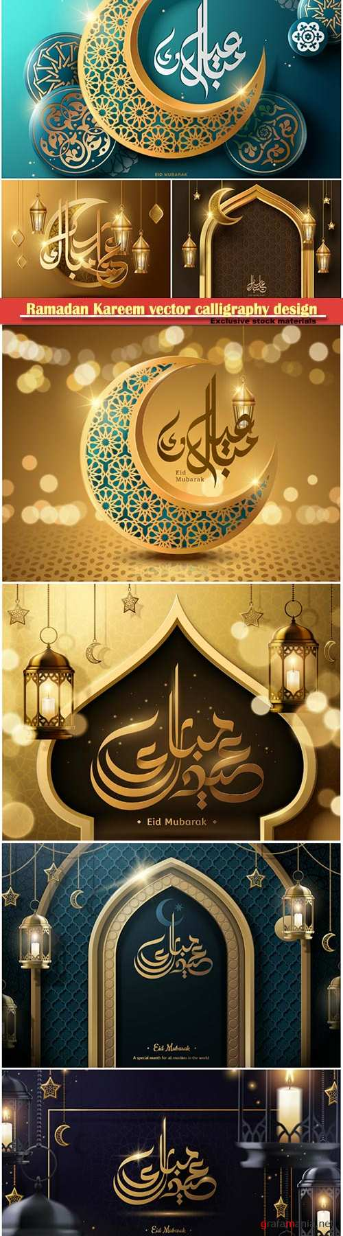 Ramadan Kareem vector calligraphy design with decorative floral pattern, mosque silhouette, crescent and glittering islamic background # 50