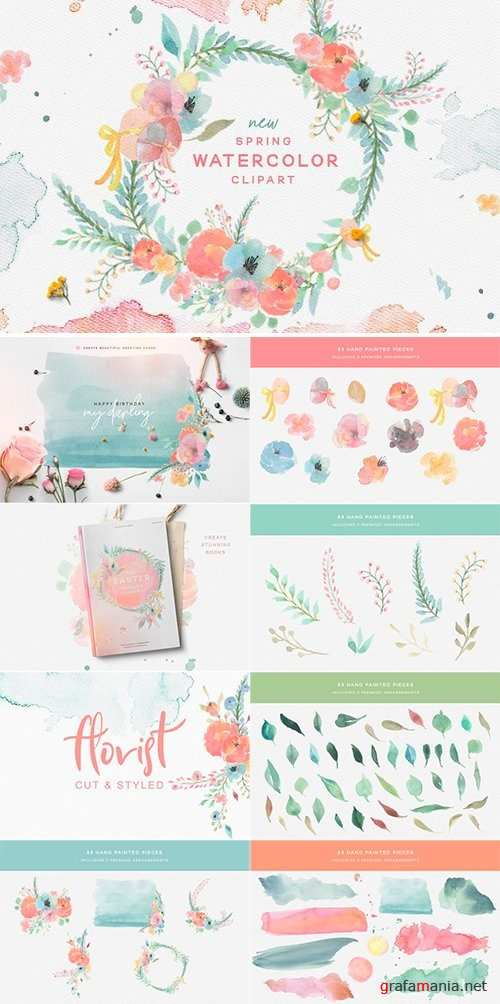 Spring Watercolor Clipart Set 2408056