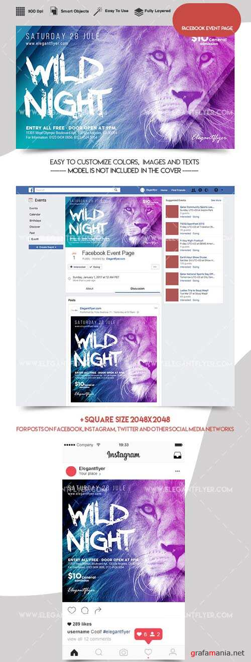 Wild Night V1 2018 Facebook Event Page