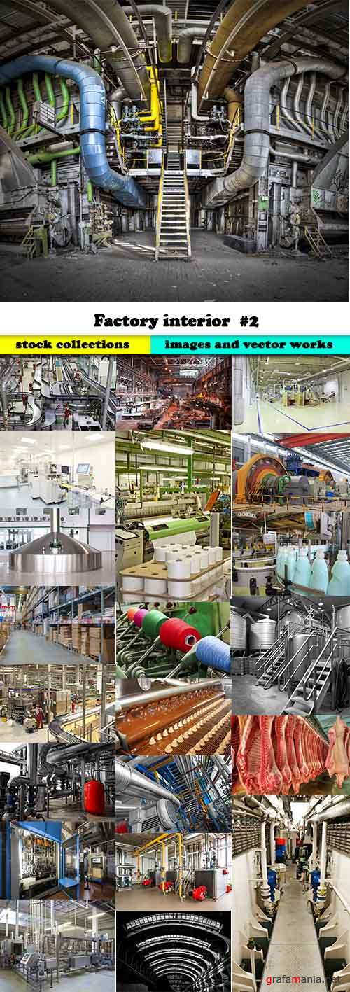 Factory interior Stock images #2 - 25 HQ Jpg