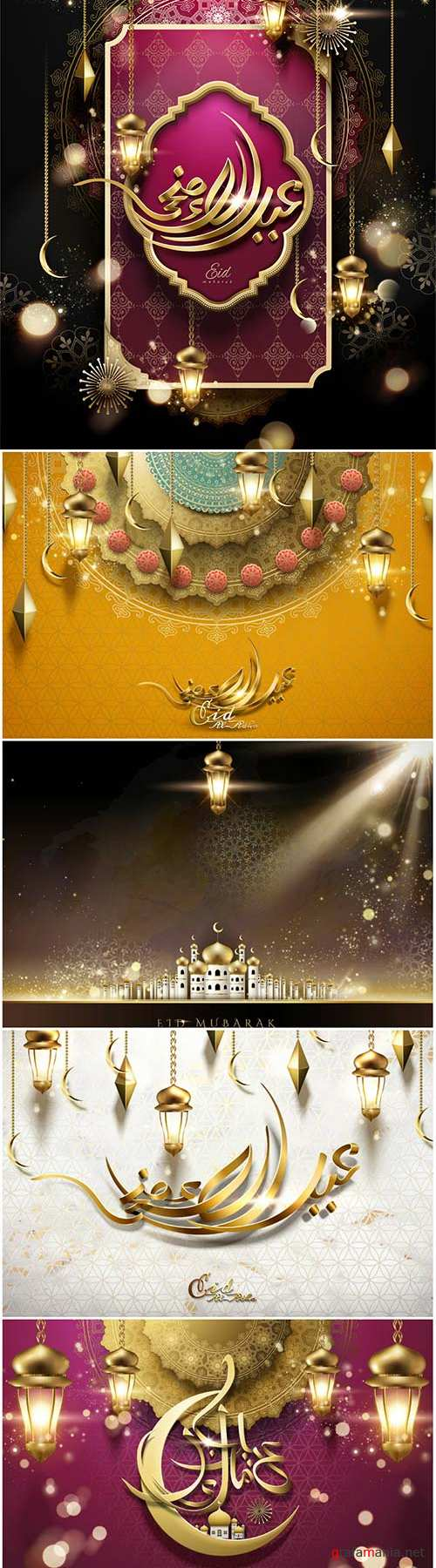 Eid Mubarak calligraphy design with hanging fanoos and glitter elements, 3d vector illustration