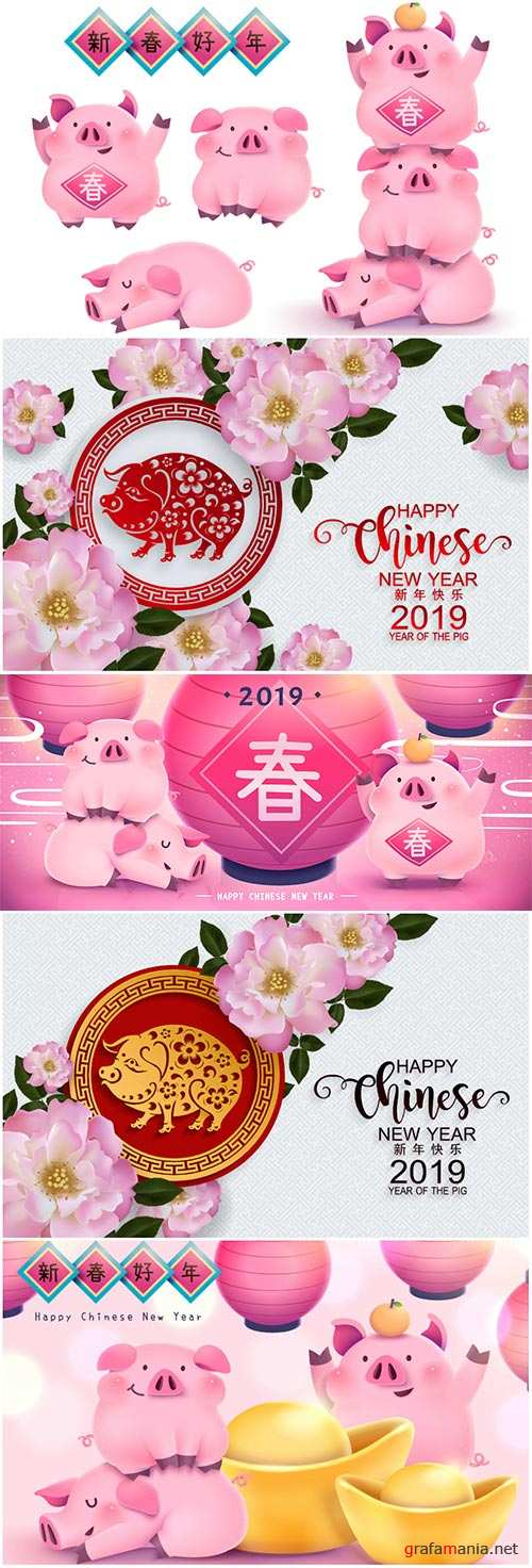 Chinese new year vector card with pigs