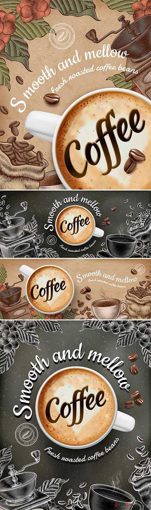 Coffee poster ads with 3d vector illustratin latte