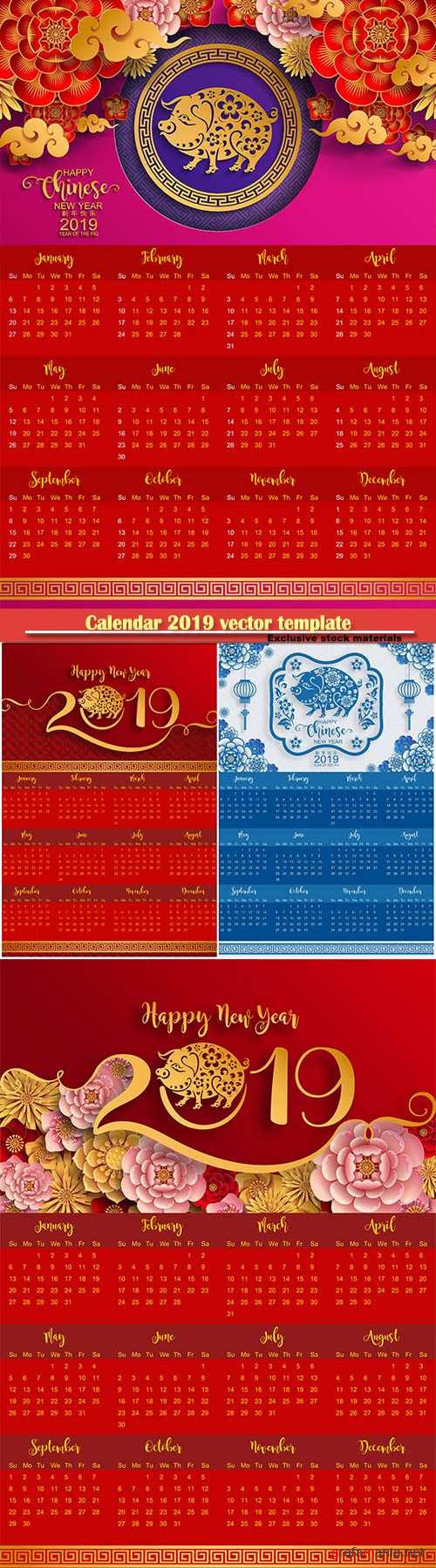 Calendar 2019 vector template, 12 months included