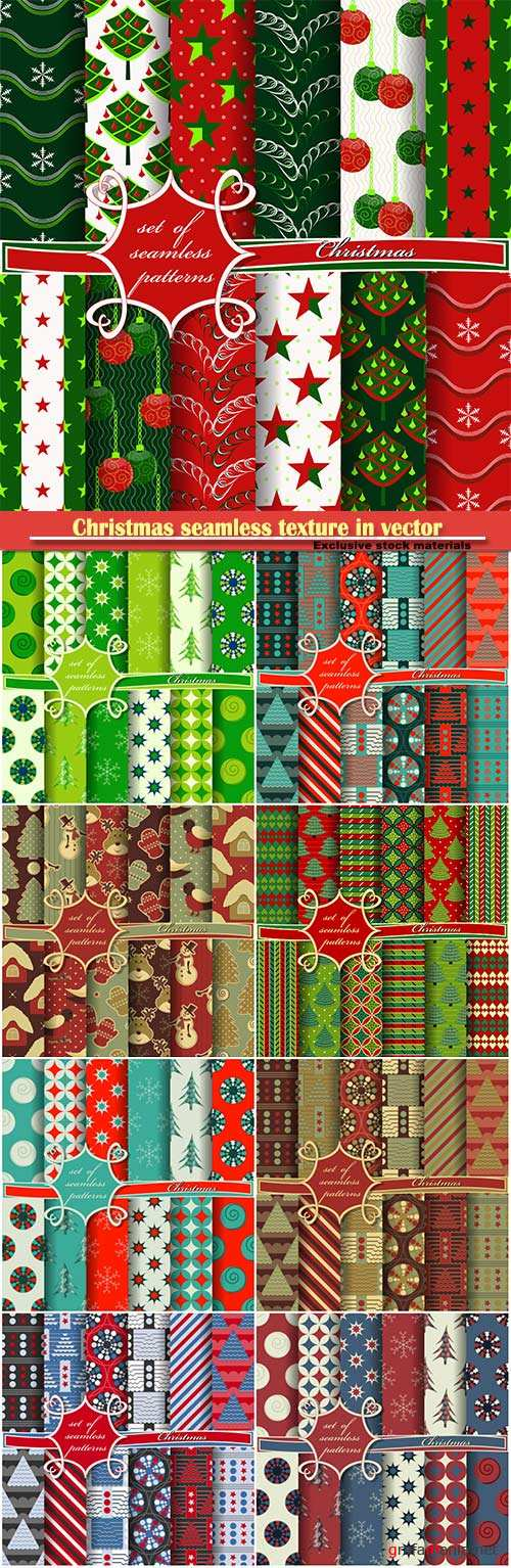 Christmas seamless texture in vector # 5
