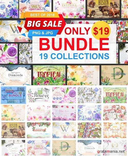 The Best of 2018 Watercolor Collections - 3516645 (Full Collection)