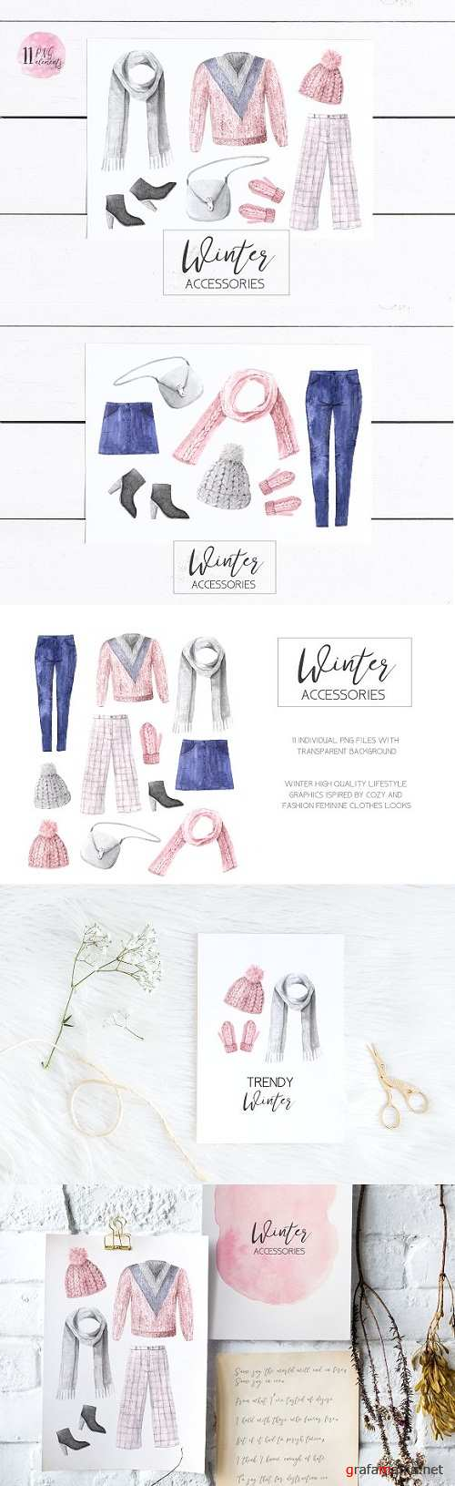 Watercolor Winter Clothes Set 3094450