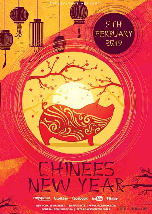 Chinees New Year V89 2018 PSD Flyer Template