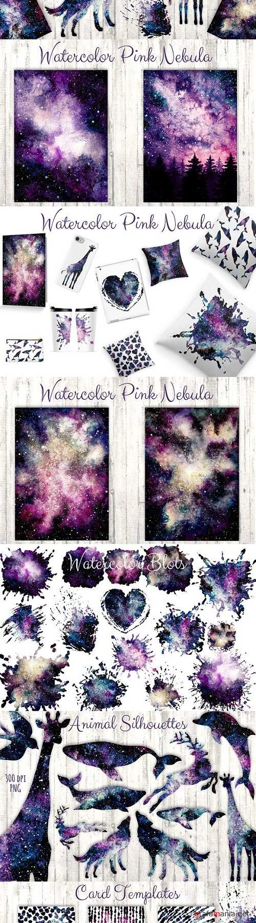 Watercolor Pink Nebula Collection - 1046817