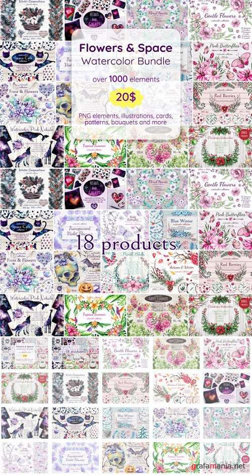 Flowers and Space Watercolor Bundle - 3516427