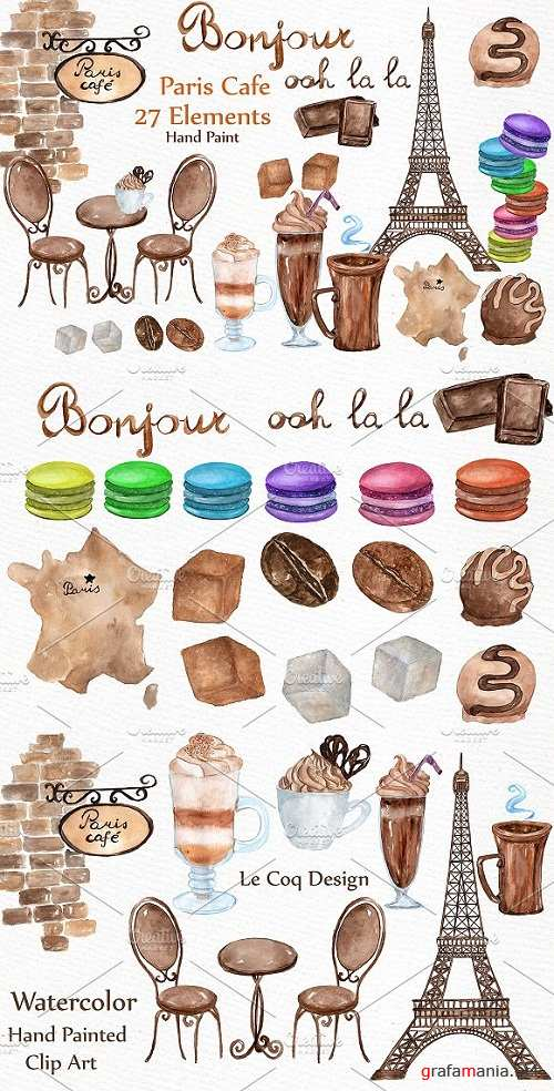 Watercolor Paris cafe clipart - 640892