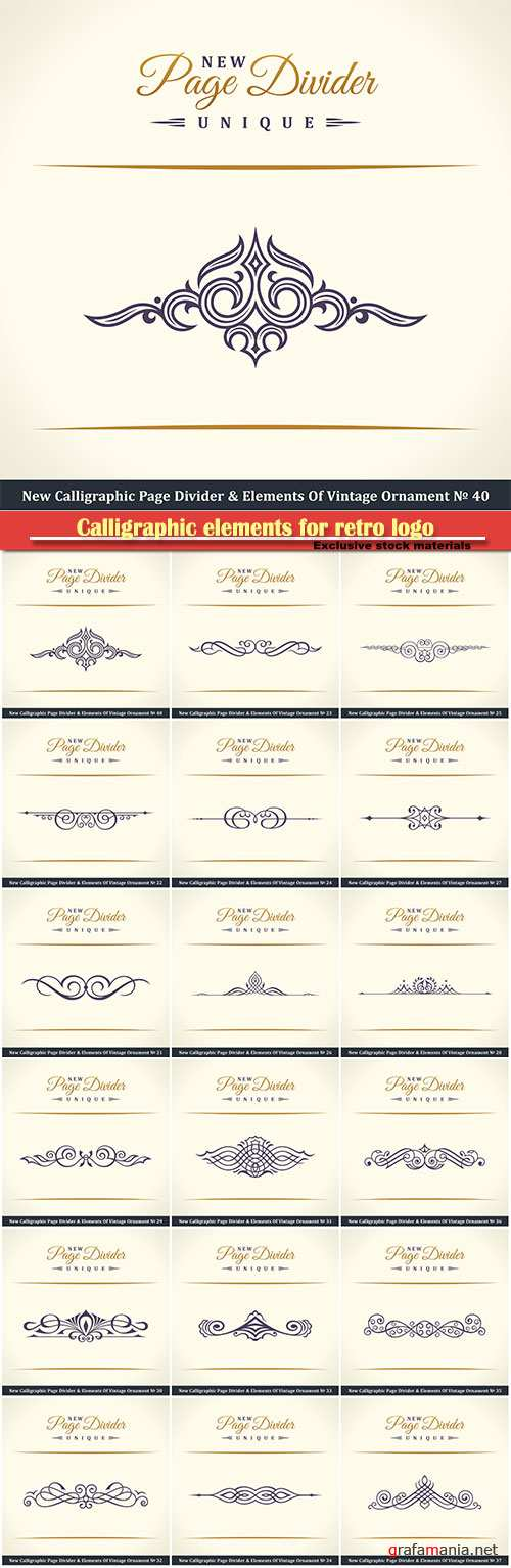 Calligraphic elements for retro logo and vector crest, decorative border line