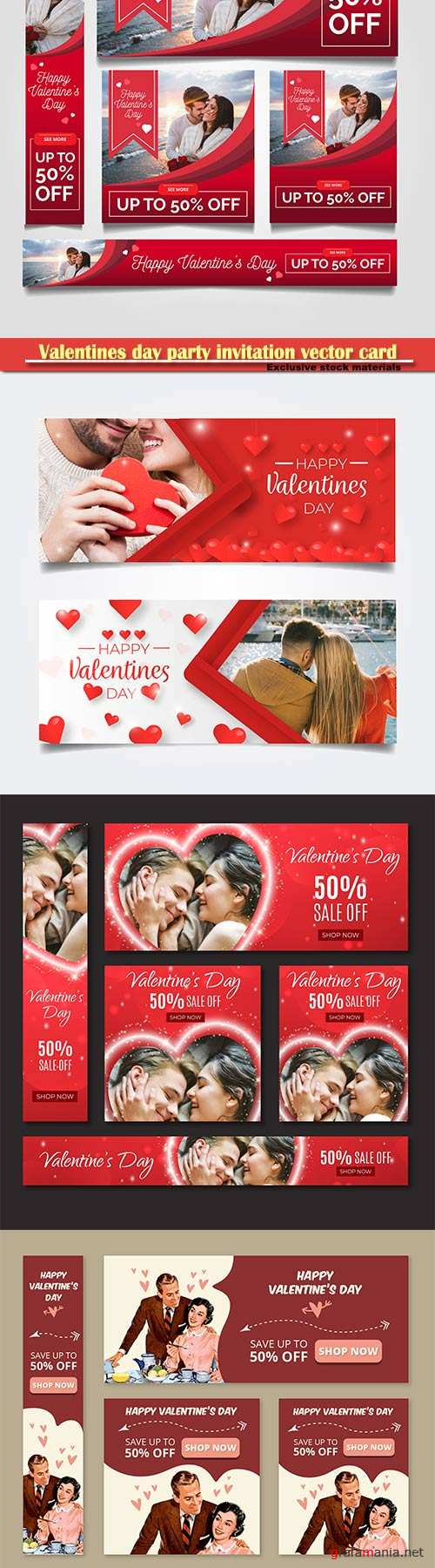 Valentines day party invitation vector card # 56