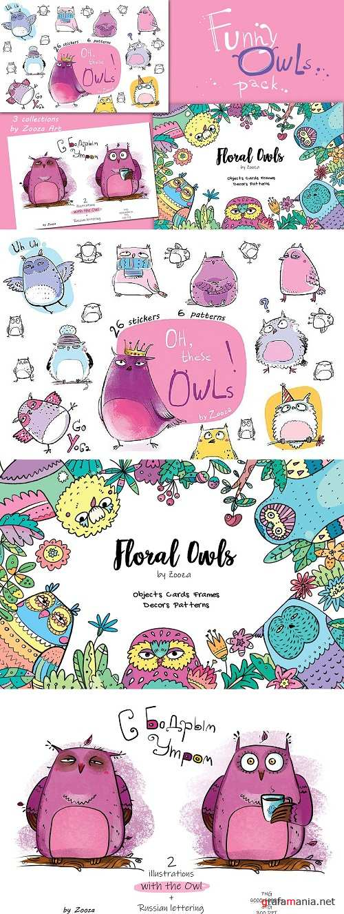 Funny Owls Bundle - 3 collections - 3564865