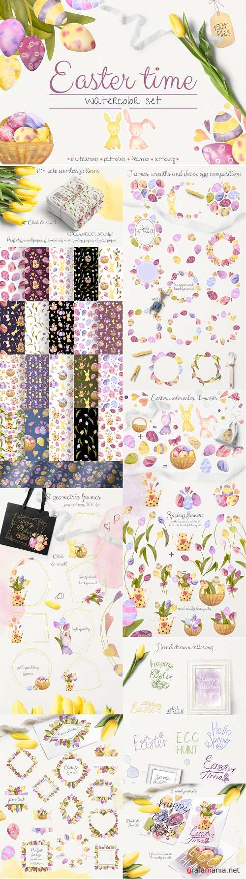Easter Time. Watercolor spring set - 209677