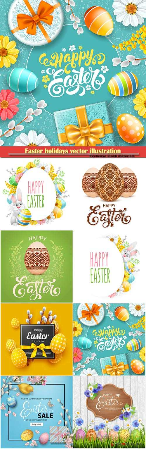 Easter holidays vector illustration, spring flowers card design template # 5