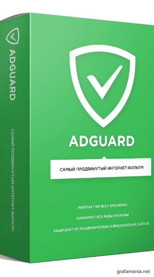 Premium antibanner AdGuard для Windows 7.0