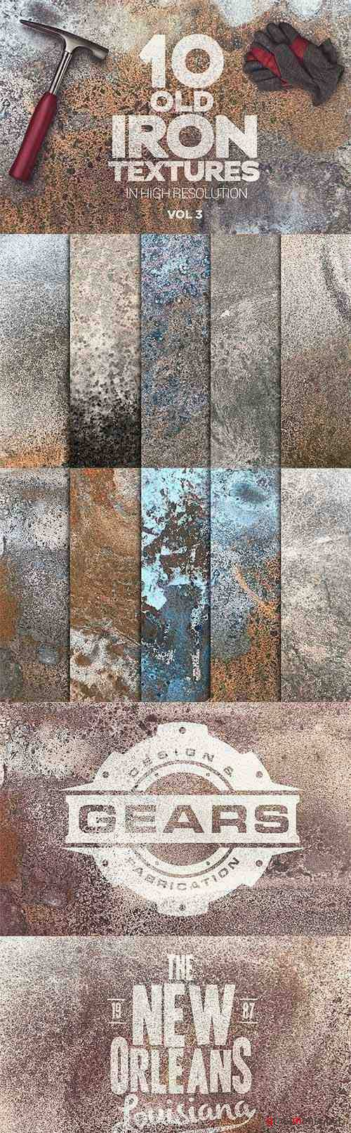 Old Iron Textures x10 vol3 - 3953483