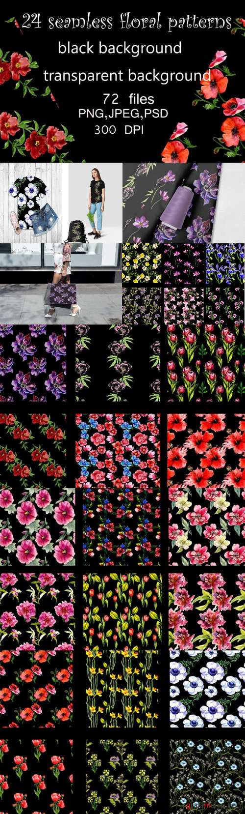Bundle Seamless Floral Patterns - 1667056
