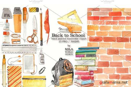 Back to School Watercolor Clip Art - 4008390