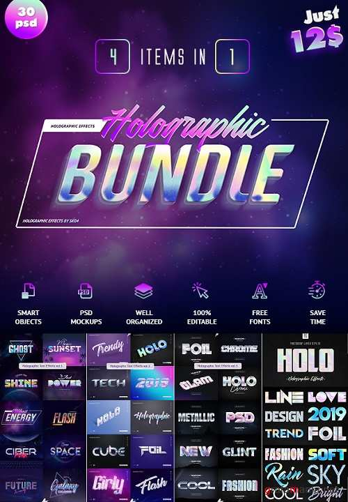 Holographic Text Effects Bundle - 25047134